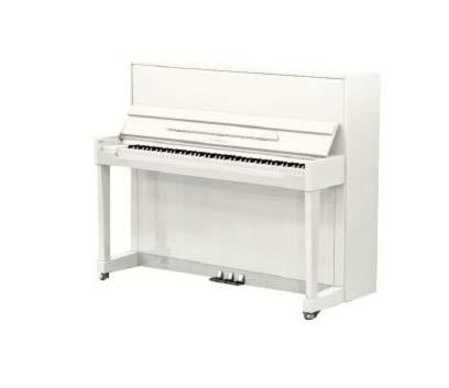 samick 118 ivoire location piano bretagne